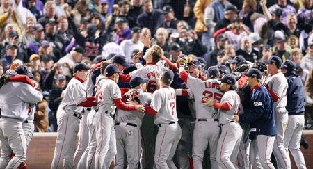 Boston Red Sox 2007 World Champions
