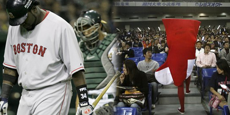The Red Sox and their fans were both disappointed today