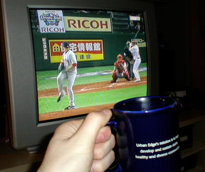 Nothing like rolling out of bed with some coffee and Red Sox